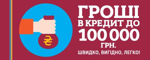 Банки татарстан кредиты онлайн советский банк кредит онлайн